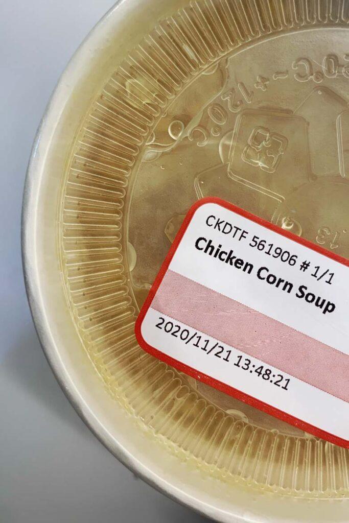 din tai fung chicken corn soup
